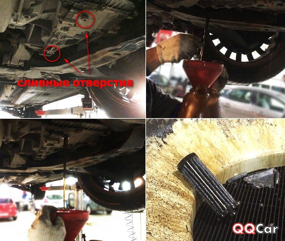 Замена масла в акпп форд фокус 3 powershift