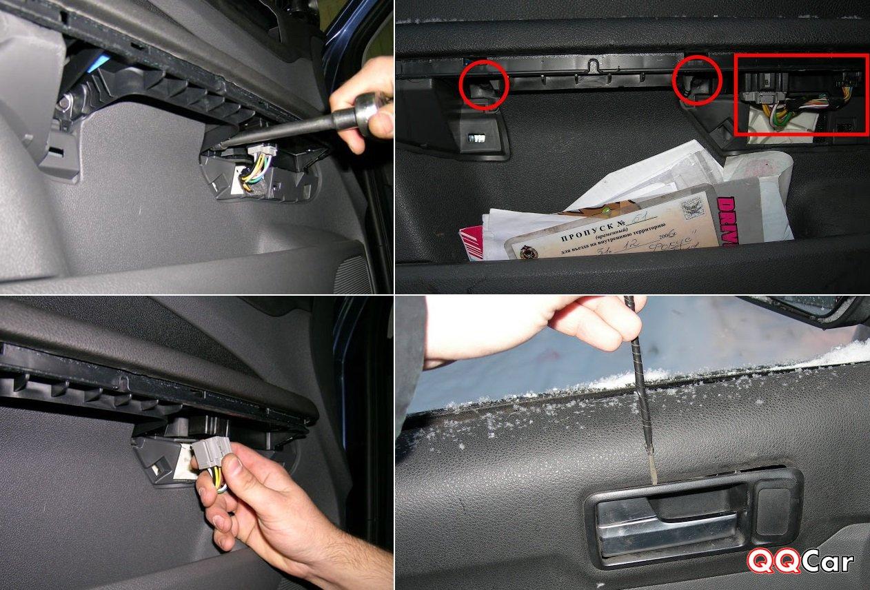 Подлокотник для форд фокус 3 своими руками